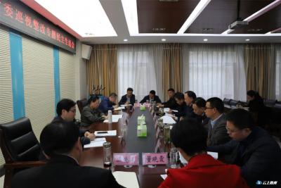 曾都区区委常委班子省委巡视整改专题民主生活会召开