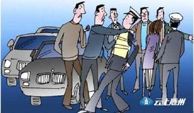 随州:女子吸毒又袭警 涉嫌妨害公务被起诉