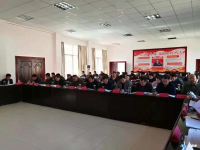 随县举行乡村振兴工作领导小组第三次全体(扩大)会议
