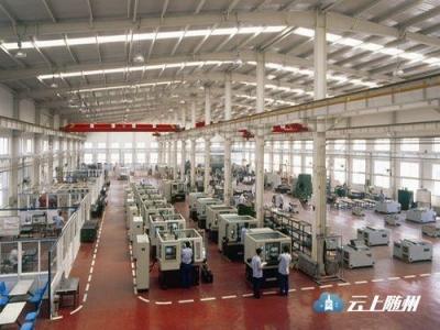全国机械工业产业集群工作会议在随召开