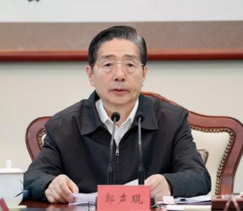 中央政法委: 政法机关要依法保障服务民营企业健康发展