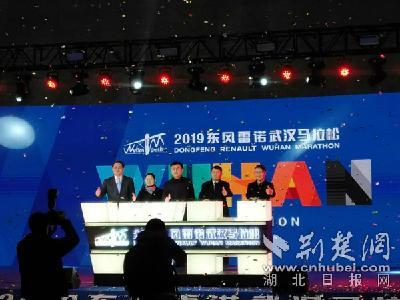 2019年武汉马拉松4月14日开跑 29日上午10点启动报名