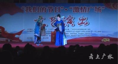 """广水激活公共文化""""末梢"""" 向群众要文化 让群众享文化"""