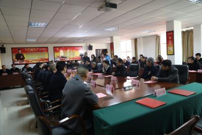湖北省天星现代农业有限公司投资签约暨揭牌仪式举行