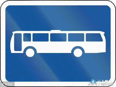 随州公交提早全面部署应对冬季恶劣天气,确保市民正常出行