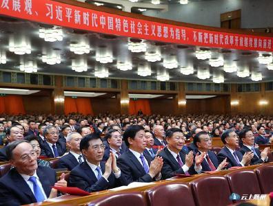 习近平等出席观看庆祝改革开放40周年文艺晚会《我们的四十年》