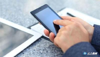 手机是13、15、18...开头的湖北人恭喜了!1月1日起正式执行