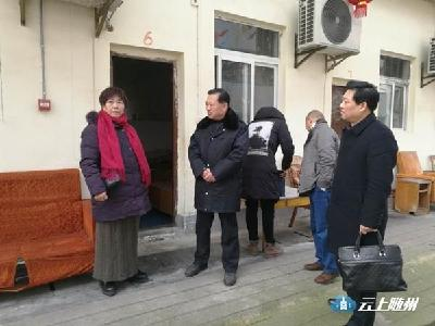 """随州市民政局组织开展养老机构安全隐患""""清零""""行动"""