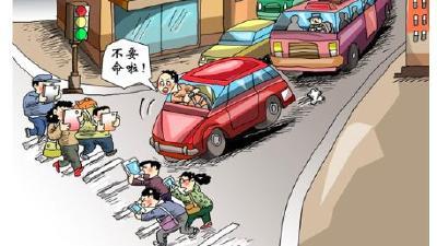 过马路看手机,罚款!新条例实施,首张罚单曝光