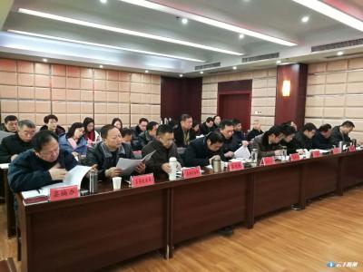 随县综治委举行2019年度第一次全体会议
