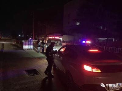 随县公安局高站位强措施,坚决守护好群众平安回家路