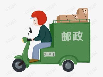 随州住房公积金管理中心开通免费邮递业务
