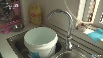 小区停水数日 居民生活陷困境 谁之过?