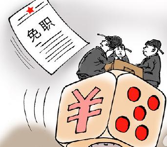 """重拳整治!隨州黨員干部們注意了,""""帶彩""""娛樂將被嚴肅處理!"""
