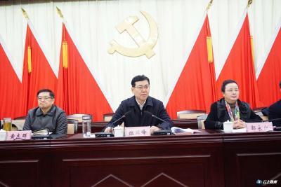 基层党建工作述职评议暨全市组织部长会议召开