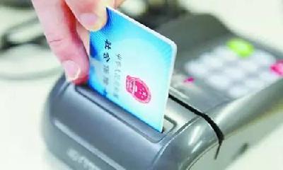 国内首个医保信用评价项目在汉启动