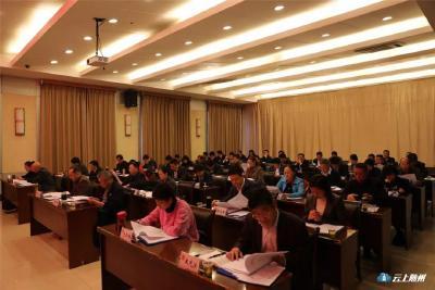 曾都区三届人大常委会第十六次会议召开