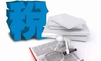 """我市""""金三""""税收征管信息系统并库上线"""
