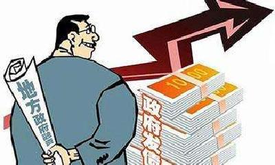 一季度我省发行政府债券近千亿元 新增额为去年全年的61.8%