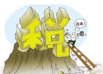 增值税下调首日 全省逾6万户纳税人享受新红利