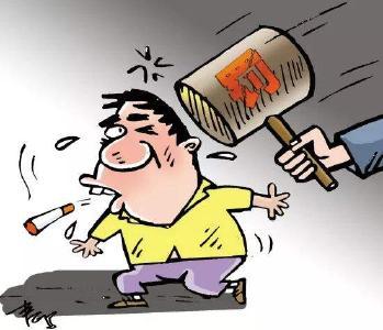 武汉出台规定违规吸烟最低罚款20元