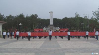 """广水市举行""""青春心向党·建功新时代""""——纪念五四运动100周年特别主题团日活动"""