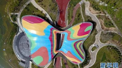 建设美丽中国 共筑绿色家园——写在2019年中国北京世界园艺博览会开幕之际