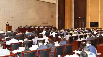 全国退役军人就业创业工作会议在西安召开