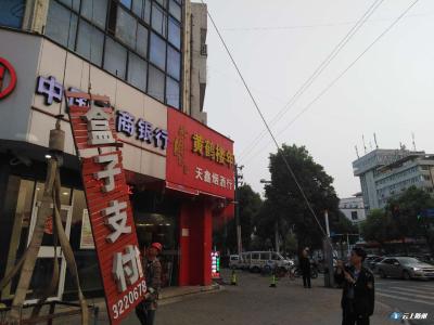 市灯饰景观和户外广告管理处组织拆除违规墙体广告牌