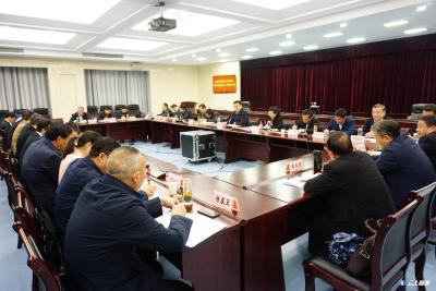 我市召开己亥年世界华人炎帝故里寻根节筹委会第一次全体会议
