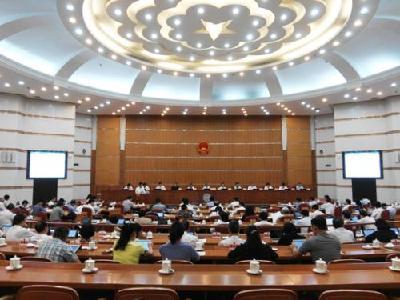 湖北省人大常委会举办常委会组成人员专题研讨班