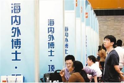 留学回国人数增长8%,更多海外学子愿意回来干
