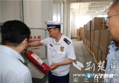随州开展仓储物流场所消防安全专项检查