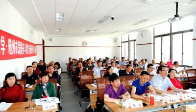 全市爱国奋斗研修班在上海交通大学开班