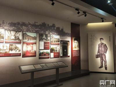 中国共产党纪律建设历史陈列馆在汉开馆 蒋超良魏海生马国强出席开馆仪式