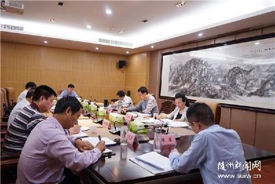 陈瑞峰主持市委审计委员会第一次会议强调 依法全面履行审计监督职责 推动随州审计工作高质量发展