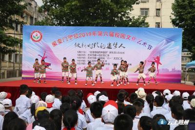 聚奎门学校举行2019年庆六一文艺汇演