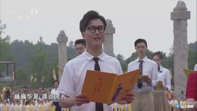 青年学子代表共同恭读《颂炎帝文》