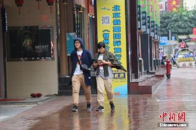 中国将现大范围降雨天气 冷空气将影响北方地区
