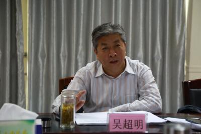 吴超明调研大洪山营商环境