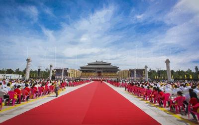 参加己亥年世界华人炎帝故里寻根节 开幕式暨拜祖大典活动人员须知
