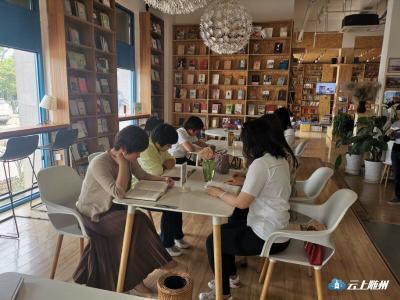 品味书香.智慧启航 —市应急局开展女职工读书活动