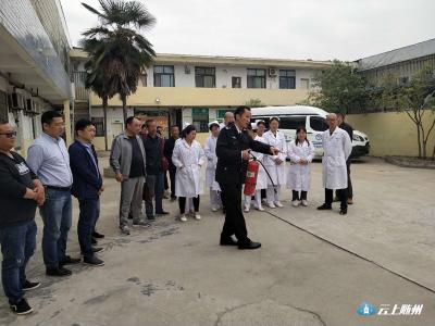 随州市救助管理站开展应急消防演练活动