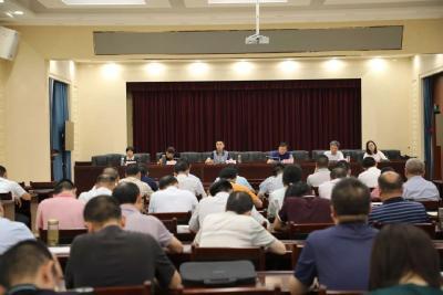 曾都区安委会2019年上半年全体(扩大)会议召开