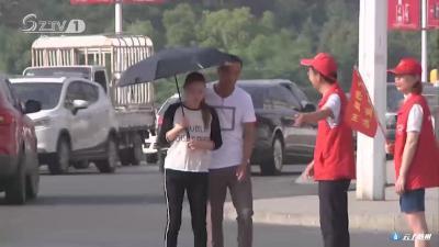 随州广播电视台组织青年志愿者开展文明交通劝导活动