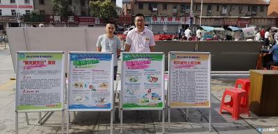 """随州市民政局开展""""安全生产月""""宣传活动"""