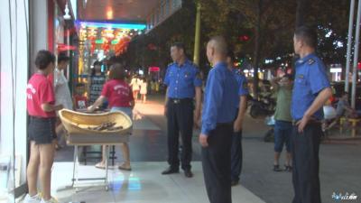 广水城管部门全面整治东大街、永阳大道市容市貌