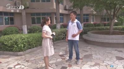 郭雪松:合理规划时间 实现高效学习