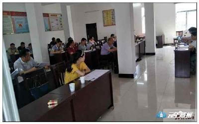大洪山召开农村集体产权制度改革现场会