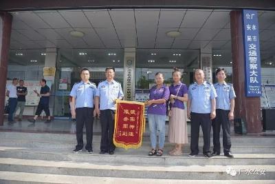 【点赞】广水交警5天侦破逃逸案 受害者家属送锦旗致谢